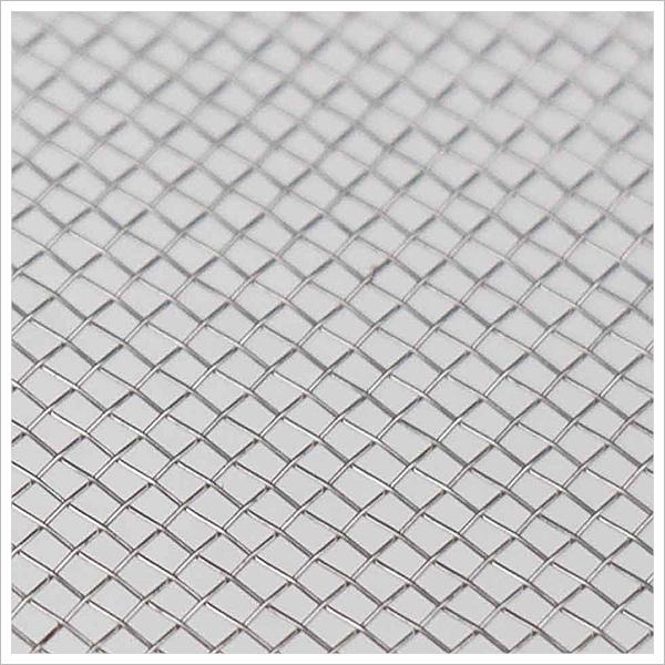 Aluminium iron wire netting