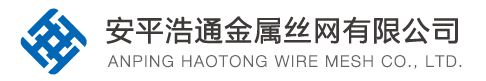 Anping Haotong Wire Mesh Co., Ltd.